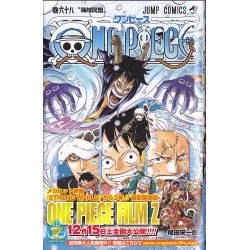 One Piece - tomo japones (Vol. 68) Jump Comics