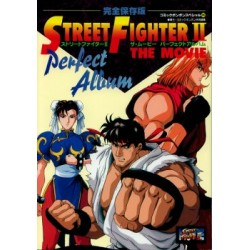 Street Fighter II The Movie Perfect Album