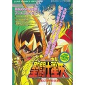 Anime Comics Saint Seiya Abel