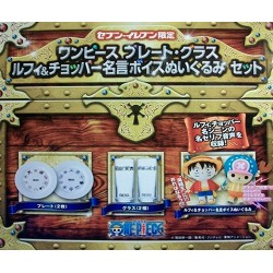 Seven Eleven Limited One Piece Plate/Glass Luffy & Chopper Voice Plush Toy Set