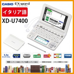 Casio Ex-Word XD-U7400 electronic dictionary