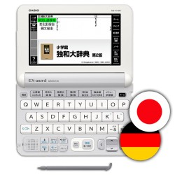 Japanese German dictionary Casio XD-Y7100