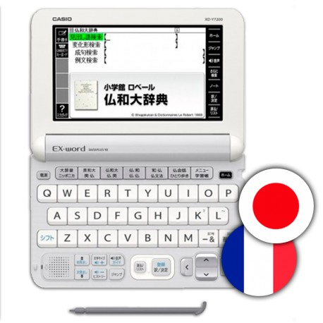 Casio XD-Y7200 japanese french dictionary