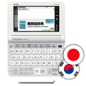 Casio XD-Y7600 Japanese-Korean electronic dictionary