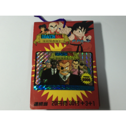 Dragon Ball Cardass Amada PP Card Series 1 Pull Pack