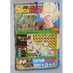 Dragon Ball Amada PP Card Barcode Wars Pull Pack (34 tarjetas)