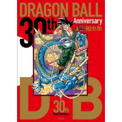 Dragon Ball 30th anniversary Super History Book
