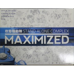 Ghost in the Shell SAC: MAXIMIZED Material Setting Art Book Box Set