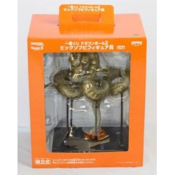 Banpresto Ichiban Kuji Double chance DRAGON BALL Z SHENRON Big Sofvi