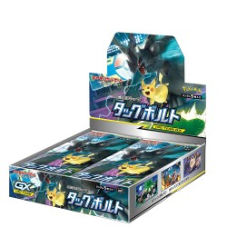Caja de tarjetas coleccionables game tcg sun moon expansion pack tag battle