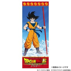 Fuji TV Limited edition Dragon Ball super face towel