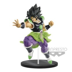 Dragon Ball Super the Movie Ultimate Soldiers (The Movie) Vol. 1 Broly (Rage Mode) figure