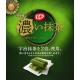 Chocolates Kit Kat de té verde con doble Matcha Uji edición limitada Japón
