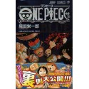 One Piece Grand Data File Blue