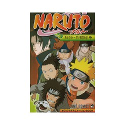 Official Naruto Animation Book Volumen #3