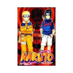 Naruto Official Character Data Book Volume #2