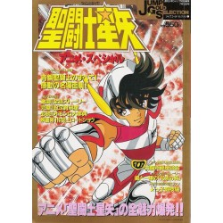 Saint Seiya Jump Gold Selection Anime 1
