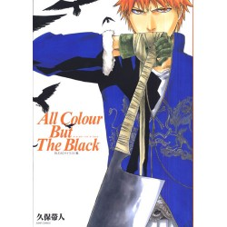 All Colour But The Black BLEACH Illustrations