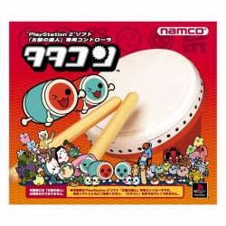 Taiko no Tatsujin (Drum and Game)