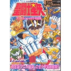 Saint Seiya Jump Gold Selection Anime 3