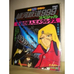 Galaxy Express 999 Tv Mook