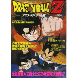 DBZ Jump Gold Selection - Anime Special II