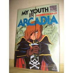 My Youth in Arcadia Roman album