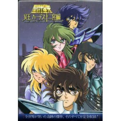 Saint Seiya Hades Artbook - Chapter Sanctuary