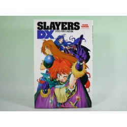 Slayers DX Artbook Deluxe