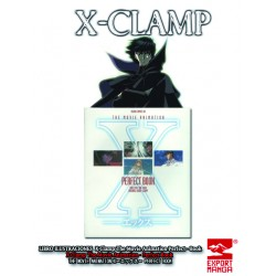 X-Clamp The Movie Animation-Perfect Book
