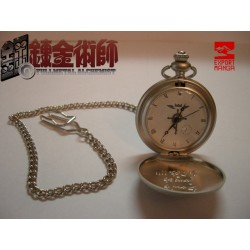 Pocket clock Full Metal Alchemist