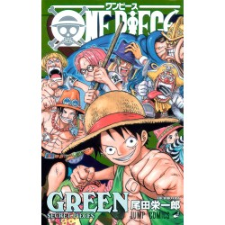 One Piece Green Secret Pieces